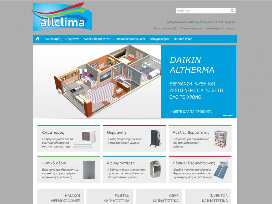allclima.gr e-shop στο χώρο θέρμανσης / κλιματισμού