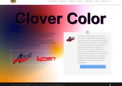 CloverColor.gr Παρουσία στο internet με χαμηλό κόστος