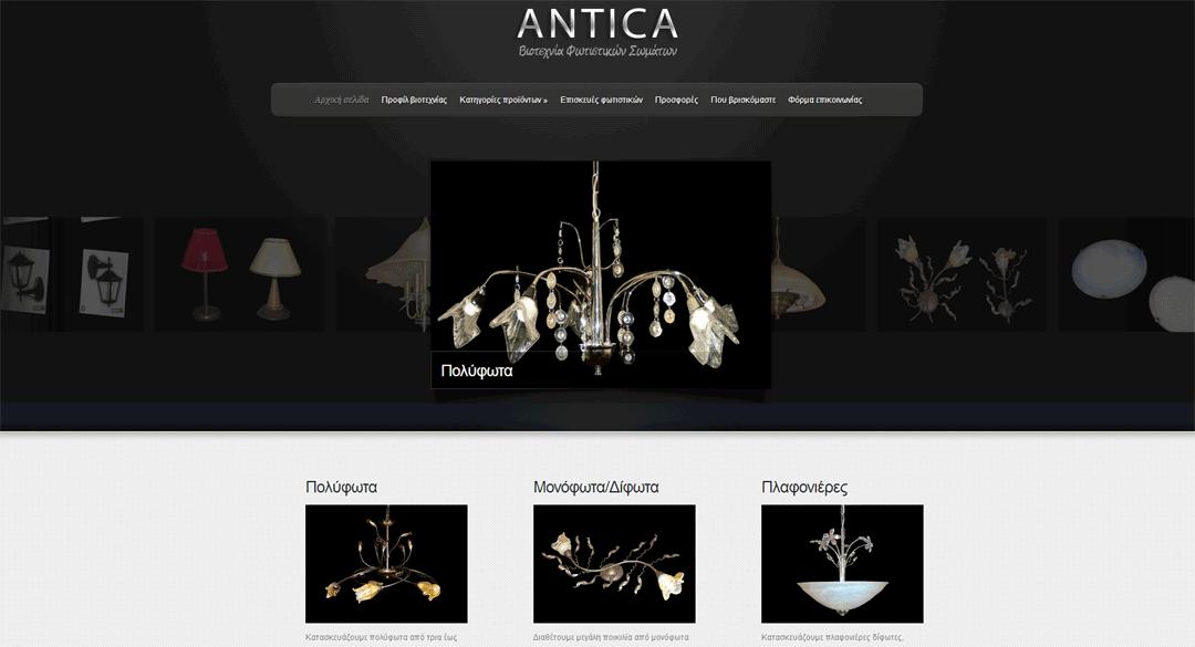 fotistika-retsa ιστοσελίδα