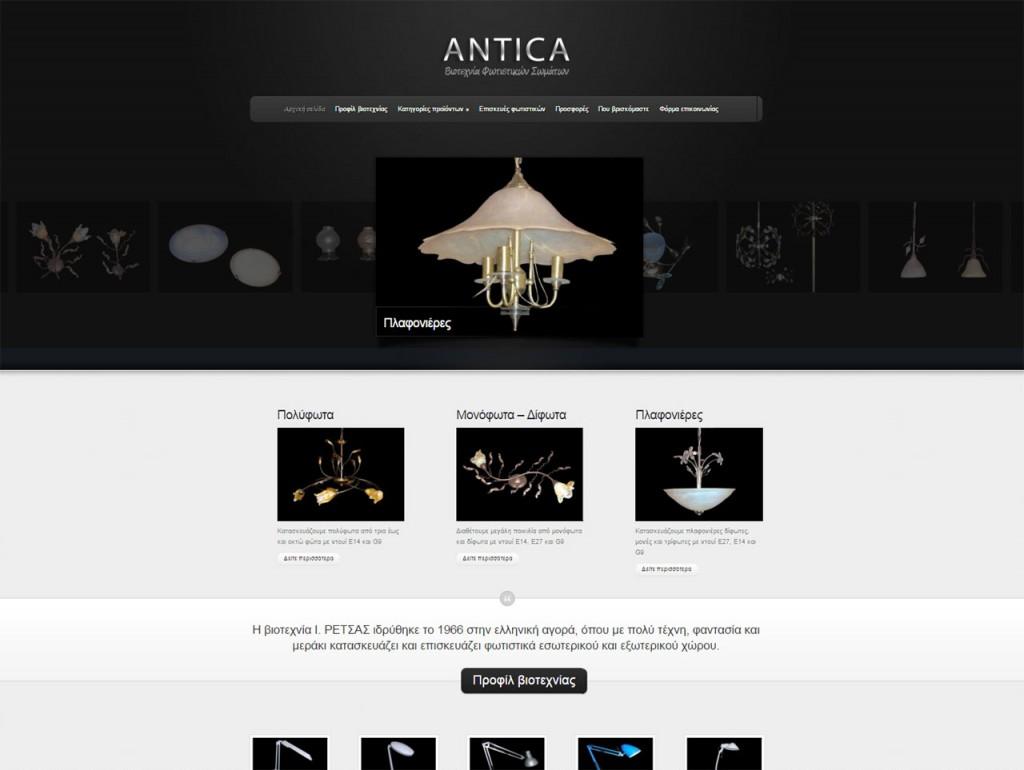fotistika-retsa.gr νέα ιστοσελίδα για φωτιστικά