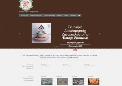 The Cake House ένα γλυκό και ζαχαρένιο site