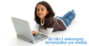 clildwebsites2