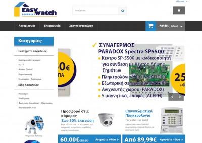 eshop.easywatch.gr Συστήματα ασφαλείας