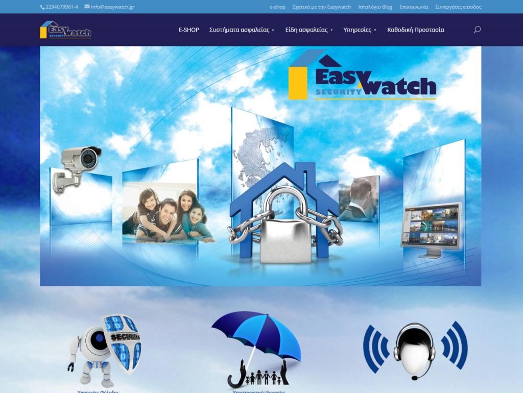 easywatch.gr Συστήματα ασφαλείας στην Ανατολική Αττική