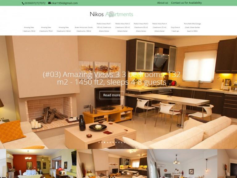 nikosapartmentsathens.gr Όμορφη και λειτουργική ιστοσελίδα