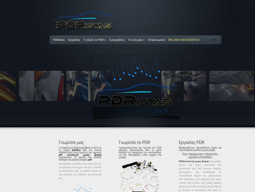 PDRistas.gr Επισκευή χωρίς βαφή, η τέχνη του PDR!