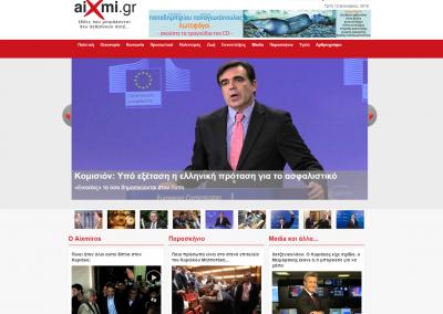 aixmi.gr Συντήρηση και βελτιστοποίηση σε ένα απο τα καλύτερα ειδησεογραφικά blog στην Ελλάδα.