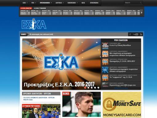 eska.gr Ε.Σ.Κ.Α. Ολοκληρωμένες υπηρεσίες πληροφορικής