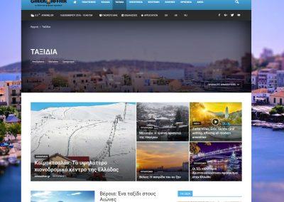 GreekAffair.gr Το Ελληνικό ψηφιακό περιοδικό που δεν χορταίνεις να διαβάζεις