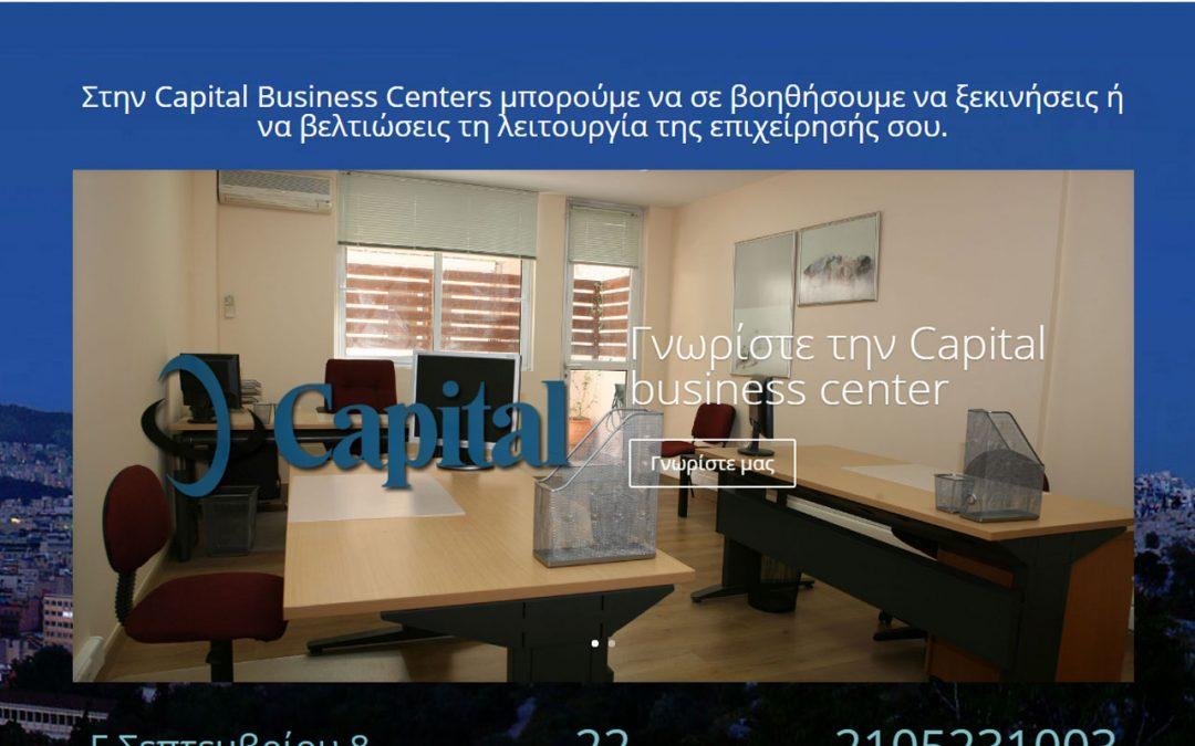 capitalbusinesscenter.gr