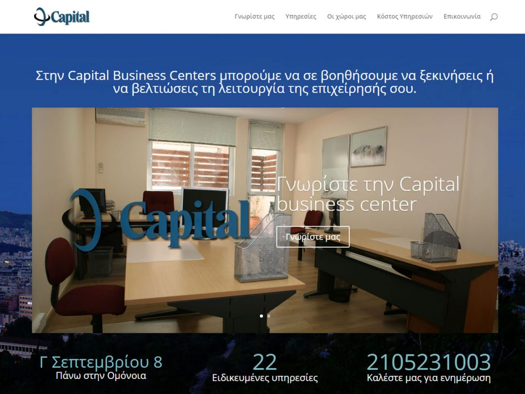 capitalbusinesscenter.gr