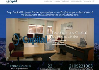 capitalbusinesscenter επαγγελματική παρουσίαση επιχείρησης