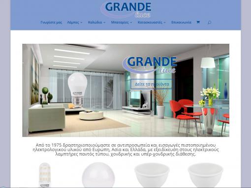 grandeluce.gr Επιχείρηση εμπορίου λαμπτήρων