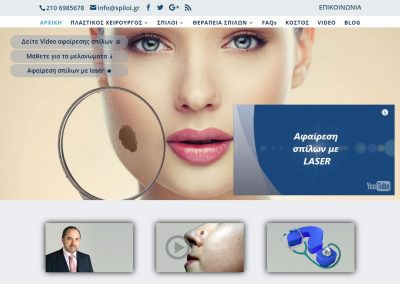 spiloi.gr Ενημερωτική ιστοσελίδα υγείας