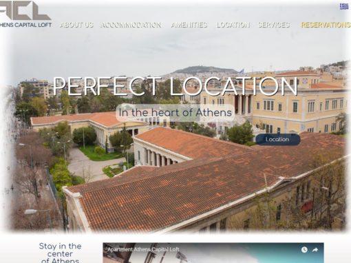 athenscapitaloft.gr Διαμερίσματα στο κέντρο της Αθήνας