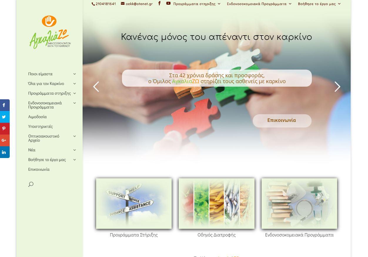 Ραντεβού ιστοσελίδες au